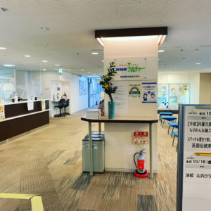 NHKカルチャー青山教室