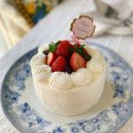 NHKカルチャーオンラインレッスンショートケーキ